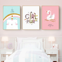 Watercolor Pink Princess Posters and Prints Ballet Girl Canvas Wall Art Nordic Style Painting Pictures for Girls Kids Room Decor