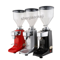 Household Electric grinder grinding maker for cafe shop Commercial Automatic espresso coffee bean grinding machine 220v 250W