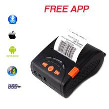 ISSYZONEPOS Thermal Printer Bluetooth iOS Android 58mm Receipt Printer Wireless Free APP for iOS SRS Express Logo Ticket Retails(China)