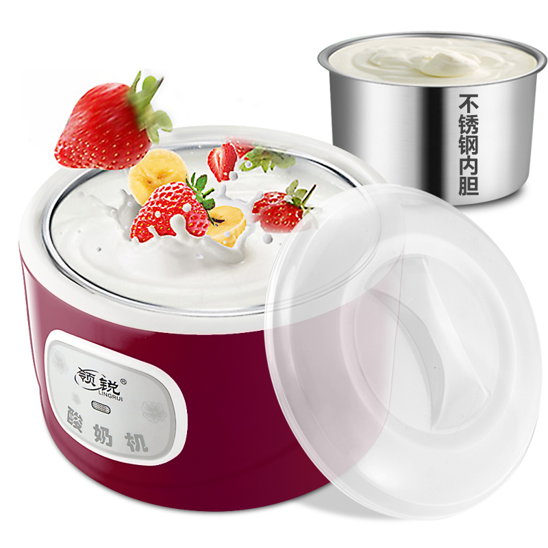 Household Yogurt Machine Sub-cup Elegent Purple Fully Automatic Sweet Rice Wine Making Machine with Stainless Steel Liner purple yogurt makers rice wine natto machine household fully automatic yogurt glass sub cup liner multifunctional kitchen helper