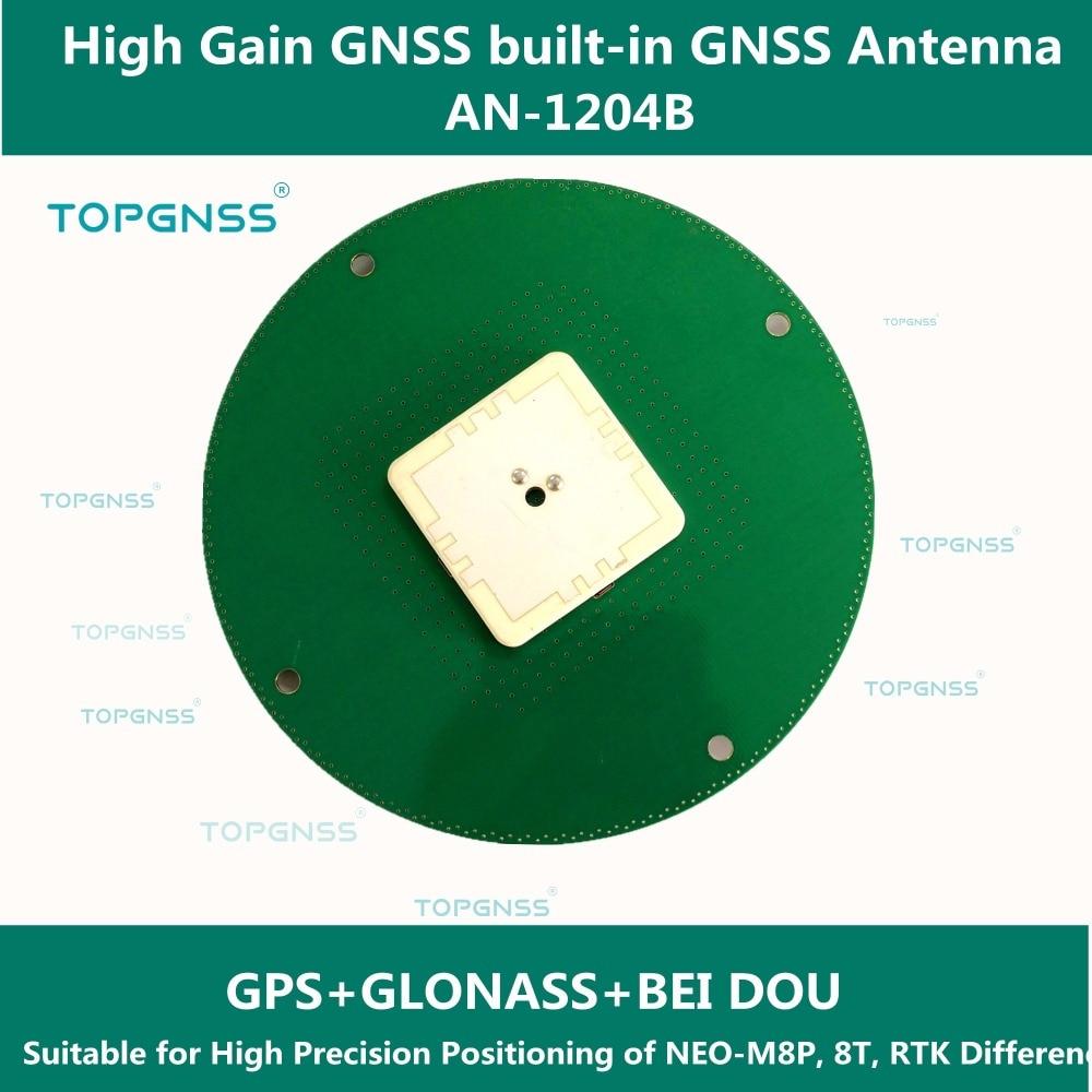 high precision GPS antenna for NEO M8P NEO M8T 8U 8L LEA 8T 6T GNSS module
