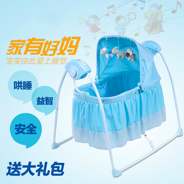 Free Shipping Small Baby Electric Concentretor Shaking Crib Bed Automatic Cradle Child Swing Rocking Chair