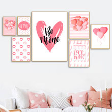 Cartoon Pink Heart Balloon Love Wall Art Canvas Painting Nordic Posters And Prints Wall Pictures For Living Room Kids Room Decor(China)