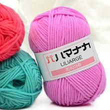 Fil de laine en coton doux doux pour bébé, fils épais en Fiber de velours, tricot à la main, laine au Crochet pour pull de bricolage