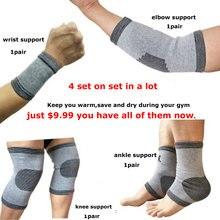 Наколенник защита локтя артрит ног травма тренажерный зал рукав