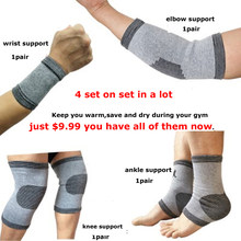 Knee Support Elbow Protector Leg Arthritis Injury Gym Sleeve Elasticated Bandage knee Pad Charcoal Knitted Ankle Warm Wrist Warm