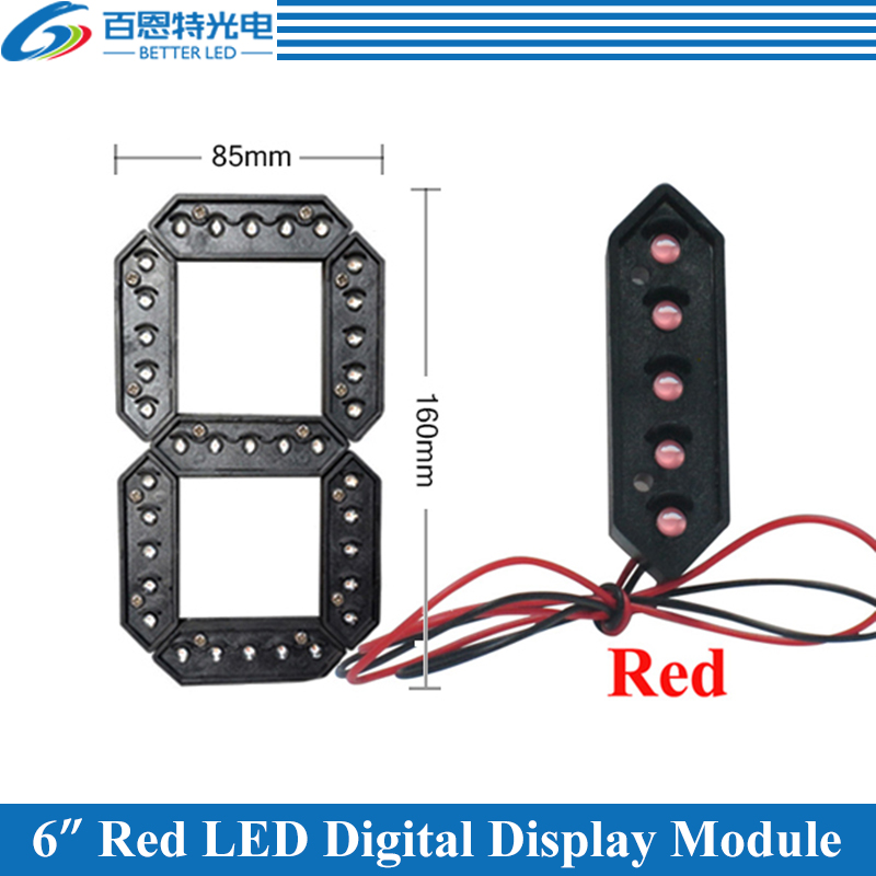 4pcs lot 6 Red Color Outdoor 7 Seven Segment LED Digital Number Module for Gas Price