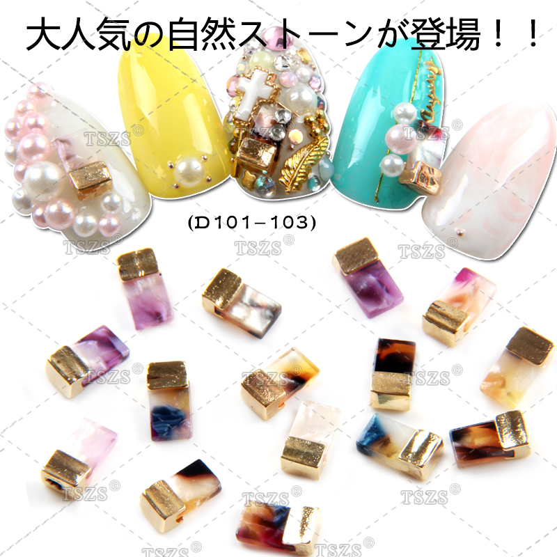 Detail Feedback Questions about 10pcs lot Japanese style shading Amber With Gold  Rim Alloy Jewelry Gems Imitate Stone Nail Art Decorations on Aliexpress.com  ... 7f46aff2082b