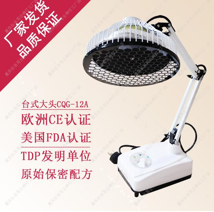 medical Electromagnetic wave therapeutic apparatus Heat Lamp Light Pain Reliever Apparatus Therapy Lamp Arthritis Periarthritis original ulka ep5 electromagnetic coffee machine medical apparatus pumps