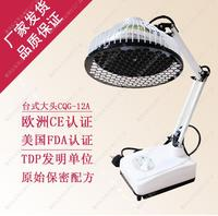 medical Electromagnetic wave therapeutic apparatus Heat Lamp Light Pain Reliever Apparatus Therapy Lamp Arthritis Periarthritis