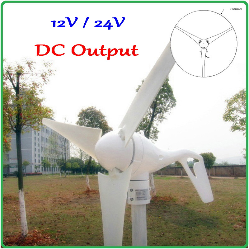 Wind Turbine Generator with built-in controller rectifier module - DC output 400W 300W Wind Generator CE RoHS Approved
