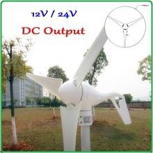 Ветряной генератор со встроенным контроллером модуль выпрямителя-Выход постоянного тока 400 Вт 300 Вт ветрогенератор ce rohs утвержден