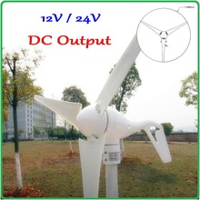 Wind Turbine Generator mit integriertem controller gleichrichter modul-DC ausgang 400 Watt 300 Watt Wind Generator CE RoHS Genehmigt