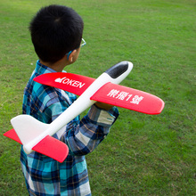 N Tsi Glider Aircraft Inertial Foam EPP Airplane Hand Launch Throwing Toy