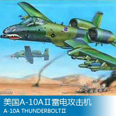 Assembly model Trumpet hand model 1/32 American aircraft A-10A II Toys 1pc hot sale 100