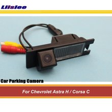 Auto Rear View Reversing Camera For Chevrolet Astra H/Corsa C/Vectra C/Viva G/Zafira B Reverse Park Camera HD SONY CCD III CAM lyudmila wireless camera for chevrolet astra h corsa c vectra c viva g zafira b car rear view camera hd reverse camera