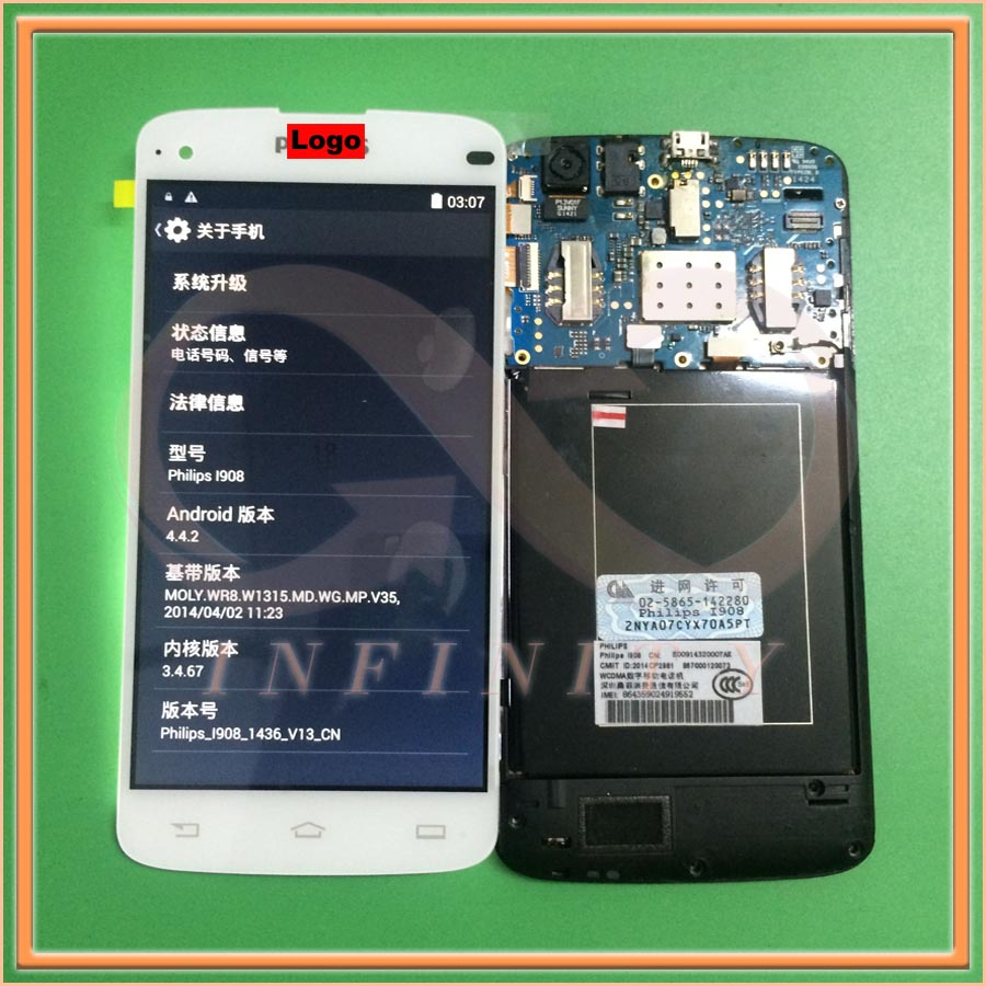 in stock 100 Tested New Original White 5 0 inch Display For Philips i908 LCD Screen