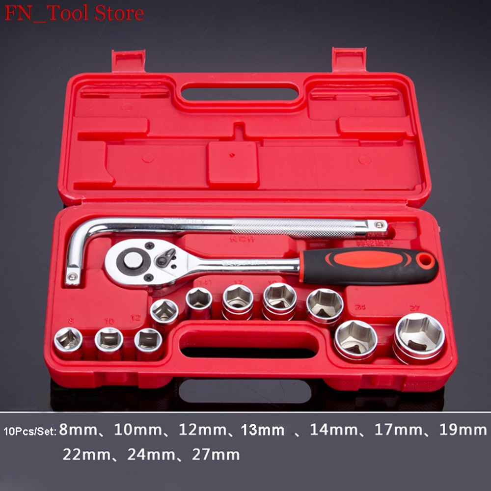 12 in 1 car repair sleeve Auto Repair Auto Repair Tool Set Auto insurance ratchet socket wrench