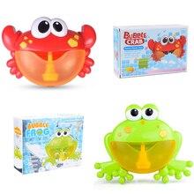 Наружная лягушка и крабы пузырьковая машина Осьминог детская игрушка для ванны производитель пузырей ванна для купания мыльная вода игрушки для детей с музыкой
