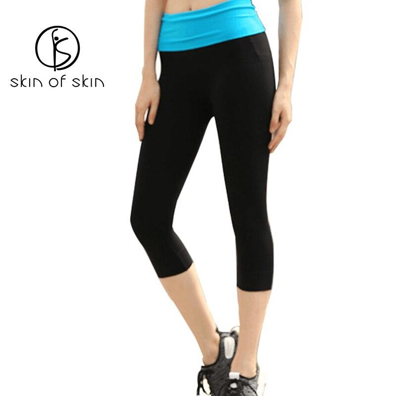Women's High Elastic Fitness Sport Leggings Tights Running Sportswear Lady