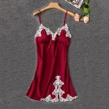 Daeyard Silk Nightgown Fashion V-Neck Sexy Lace Trim Dress For Women Summer Night Dress Sleepwear Appliques Sleepshirt Home Wear недорого