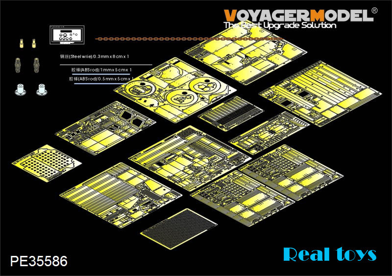 Voyager MODEL 1/35 PE35586 Modern US M1078 LMTV [Armor CaB] Basic (For TRUMPETER 01009)