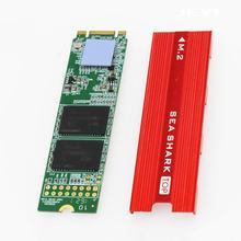 M.2 NGFF/NVMe SSD 쿨러 히트 싱크 하드 디스크 라디에이터 핀 열 냉각 패드 양질