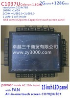 All In One Touch Screen Pc 15 LED 2points Capacitive Touch Screen Standard With 2G RAM