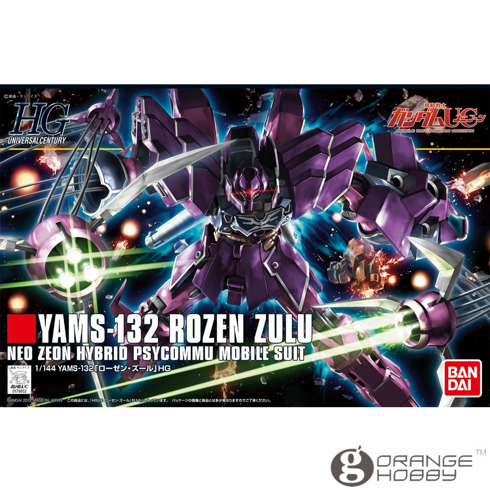 OHS Bandai HGUC 149 1/144 YAMS-132 Rozen Zulu Mobile Suit Assembly Model Kits купить