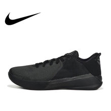 9f4b7a2c8 Original Authentic NIKE ZOOM AIR KOBE VENOMENON Men's Basketball Shoes Low  Thread Sport Breathable Sneakers Comfortable Durable