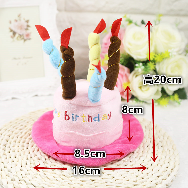 Swell 5Pcs Lot Pet Hat Puppy Dog Birthday Hat With Cake Candles Design Birthday Cards Printable Giouspongecafe Filternl