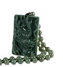Koraba ювелирные изделия 100% чистого натурального зеленого