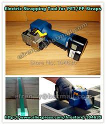 Гарантия 100% Новый Z323 Аккумулятор Powred ПЭТ и Пластиковые Ленты Машина, Электрический ПЭТ Обвязки Упаковочная Машина для PP/ПЭТ Ленты