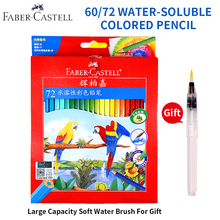 Faber-Castell 48 Color Water-soluble Colored Pencil Color Set  Curtain +Watercolor Paper Student Stationery School Supplies