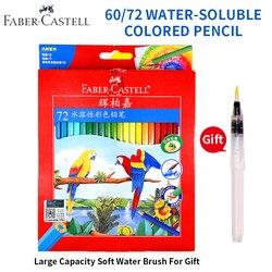 Bgln 48/60 cores aquarela lápis coloridos lapis solúvel em água cor lápis escola arte suprimentos lapices de cores