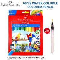 Bgln 48/60 kolorów akwarela kolorowe kredki rozpuszczalny w wodzie kolorowy ołówek szkolne artykuły artystyczne lapices de colores w Pędzle od Artykuły biurowe i szkolne na