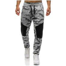 Brand Men Pants Hip Hop Joggers 2019 Male Trousers Mens Camouflage Sweatpants XXL