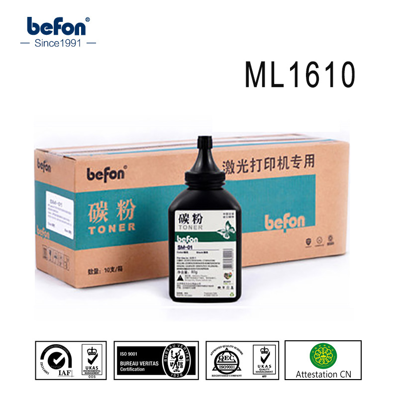 befon ML1610 1610 SCX 4521F 4321 2010 2510 black Toner Powder compatible for Samsung ML 1610D2