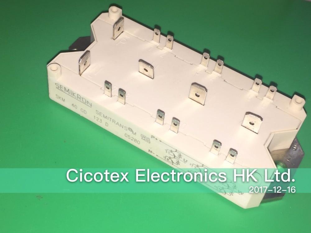 SKM40GD123D KM40GD123D MODULE IGBT free shipping 1pcs skm40gd123d igbt power module new