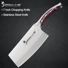 Sowoll Нержавеющаясталь Ножи бесшовная Сварка смолы, волокна ручка из высокоуглеродистой резак шеф-повар рубящий нож Пособия по кулинарии инструменты