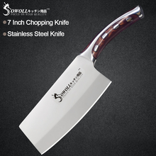 Sowoll нержавеющая сталь ножи бесшовные сварки смолы волокна ручка высокоуглеродистой Лезвие Утилита шеф повар разделочные ножи пособия по