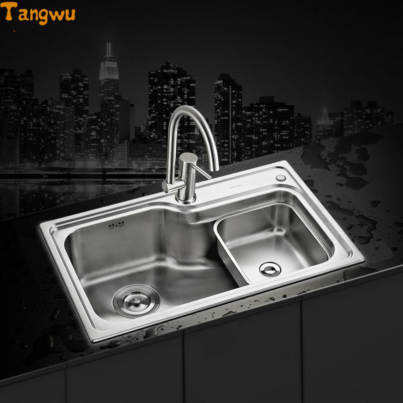 NEW Lash Double Basin Sink Package Lead Free 304 Stainless Steel Kitchen  Faucet Thickened Vegetable