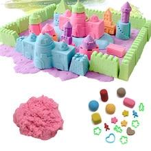 Magic Sand bags choose color