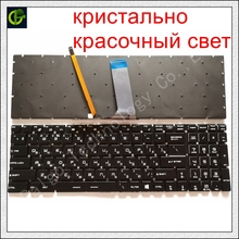 Русский RGB подсветкой клавиатуры для MSI GT62 GT72 GE62 GE72 GS60 GS70 GL62 GL72 GP62 GP72 CX62 GS63VR GS73VR GT72VR GT83VR GE62V RU