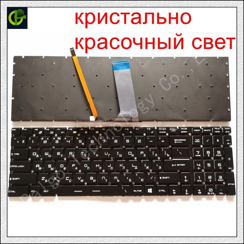 RGB Backlit Teclado russo para MSI GT62 GT72 GE62 GE72 GS60 GS70 GL62 GL72 GP62 GP72 CX62 GS63VR GS73VR GT72VR GT83VR GE62V RU