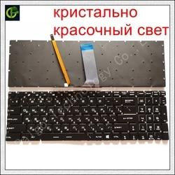Ruso RGB retroiluminado teclado para MSI GT62 GT72 GE62 GE72 GS60 GS70 GL62 GL72 GP62 GP72 CX62 GS63VR GS73VR GT72VR GT83VR GE62V.