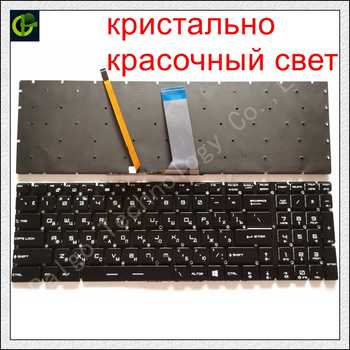 Russian RGB Backlit Keyboard for MSI GT62 GT72 GE62 GE72 GS60 GS70 GL62 GL72 GP62 GP72 CX62 GS63VR GS73VR GT72VR GT83VR GE62V RU - DISCOUNT ITEM  5% OFF All Category