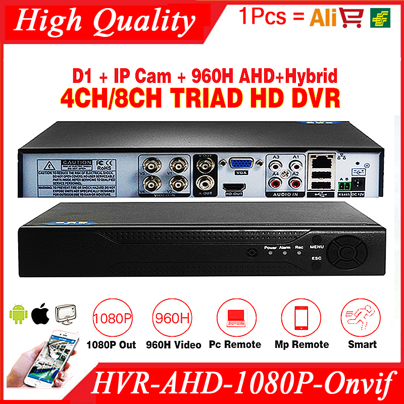 AHDM DVR 4Channel 8Channel CCTV AHD HVR analog Hybrid DVR/720P 1080P NVR 4in1 Video Recorder For AHDL Camera IP Camera HDMI VGA cctv dvr hvr 16ch ahd nvr 2mp 1080p hybrid digital video recorder rs485 audio in audio out for network ip camera cctv camera