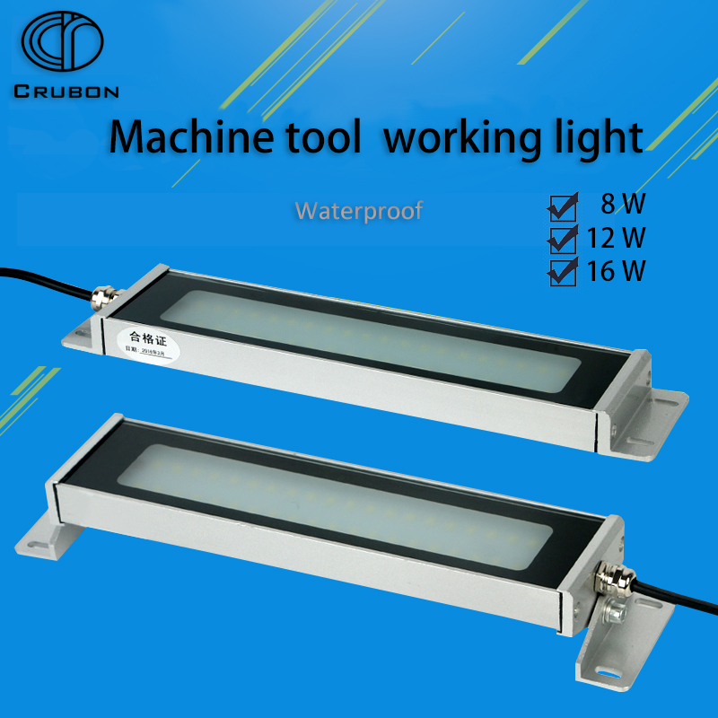 High Quality LED CNC Machine Tool Light Explosion-proof Oil-proof Waterproof Working Lamp Milling Lathe Lamp 8W 12W 16W
