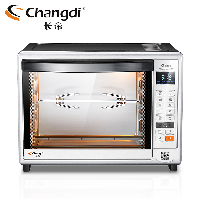 32L Large Capacity Up and Down Independent Temperature Control Intelligent Electric Oven Home Baking By Digital Reservation free shipping large electric oven home baking 38 liters capacity